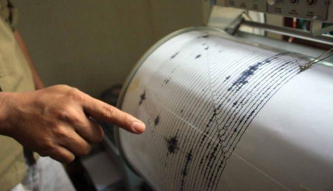 Foto: Cutremur de suprafaţă de 3,2 grade