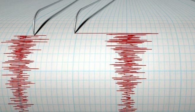 Foto: Cutremur în România. L-aţi simţit?