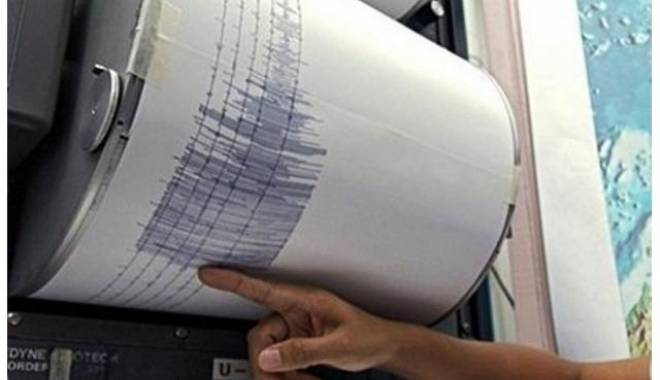 Cutremur după cutremur, în România - cutremur1417872170-1420289240.jpg