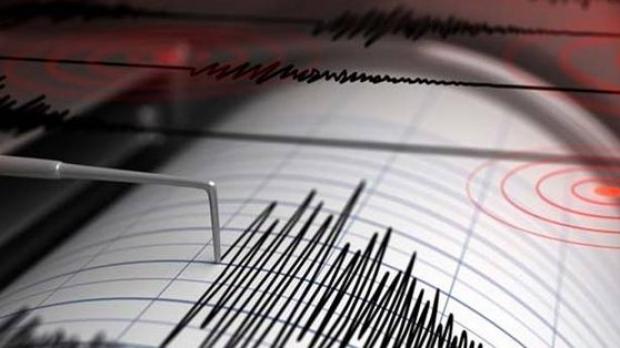 Foto: A fost cutremur!