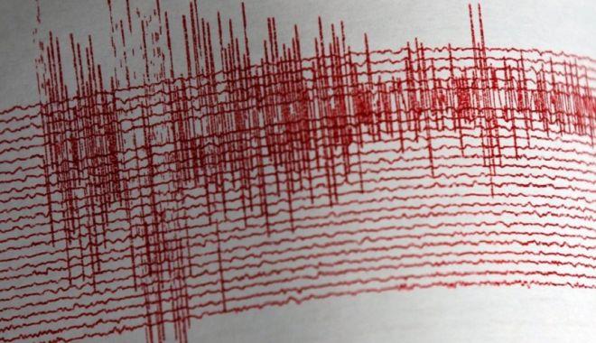 CUTREMUR în România, 24 februarie. S-a simţit puternic la Buzău - cutremur2-1519468726.jpg