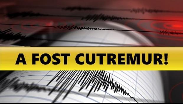 Foto: Un nou cutremur, noaptea trecută, în România!