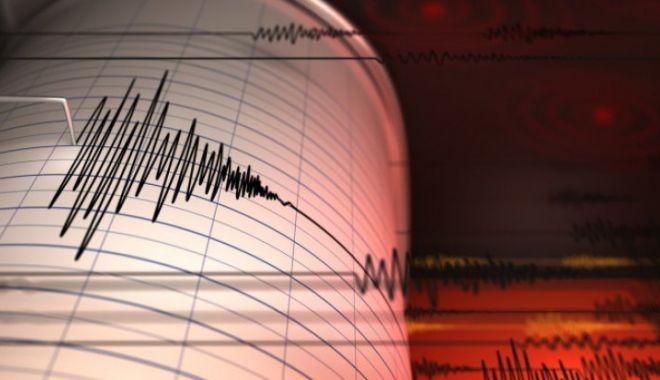 A fost cutremur în România! - cutremur97420600-1548077869.jpg