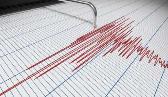 Foto: Cutremur de magnitudine însemnată, cu puțin timp în urmă, în România