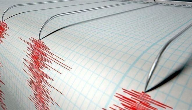Cutremur în Grecia cu magnitudinea de 5,7 grade - cutremurgrecia-1624367207.jpg