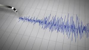 Foto: Cutremur de magnitudine 3,2, în această dimineață