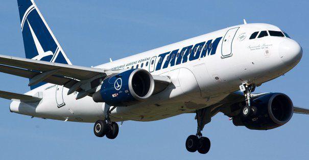 Foto: Plan de restructurare la TAROM, după ajutorul primit de la Comisia Europeană