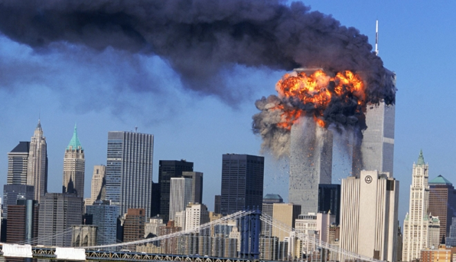 Foto: Anunţ uluitor  la aproape 16 ani  de la atacul de la  World Trade Center!