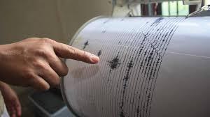 Foto: Cutremur sâmbătă dimineață. Seismul s-a simțit în mai multe orașe
