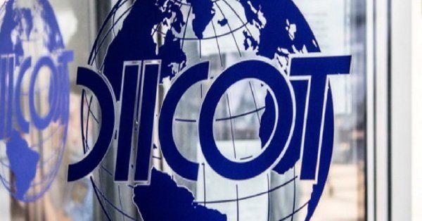DIICOT: Percheziții la proxeneți și traficanți de persoane - diicot-1571161543.jpg