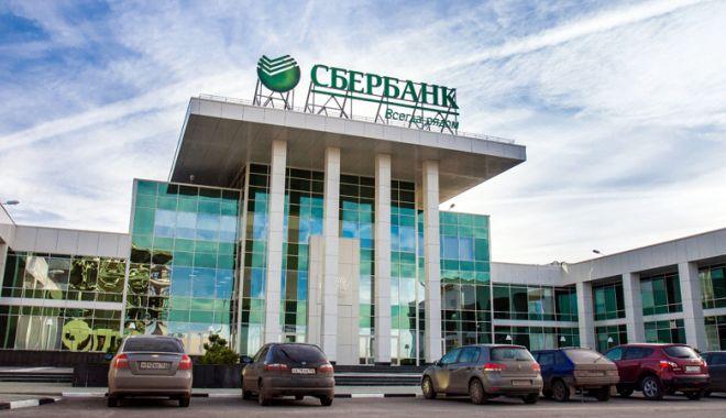 """Foto: Directori de bănci, magnaţi ai metalelor şi şeful monopolului de gaze, pe """"lista  de oligarhi"""" ruşi a SUA"""
