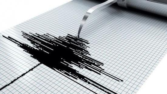 Foto: Cutremur în Vrancea, cel mai mare din ultimele două săptămâni