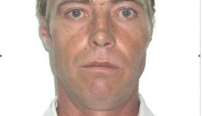 Foto: Bărbat de 44 de ani, dispărut de acasă de trei zile