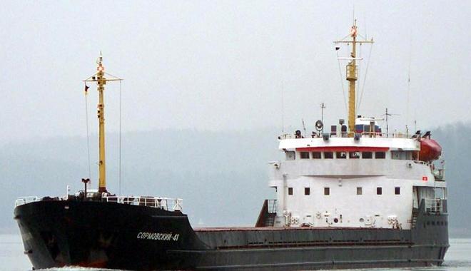 """Foto: Doar Justiţia mai poate salva echipajul navei """"Geo Star"""""""