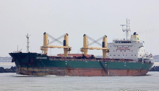 "Doi marinari de pe bulk-carrier-ul ""Bona"" au fost răniți de valuri - doimarinaridepebulkcarrierul-1535962132.jpg"