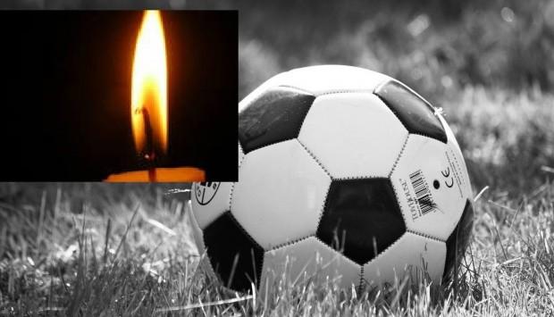Foto: DOLIU în fotbalul românesc! Un mare jucător legendar a murit
