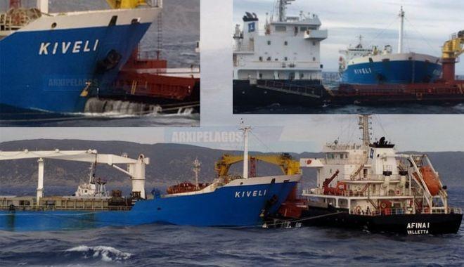 Două bulk carriere au rămas cuplate după ce s-au ciocnit - douabulkcarriereauramascuplate-1615802169.jpg