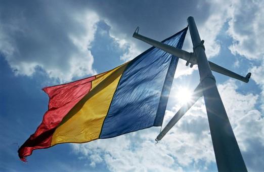 Foto: Ziua Națională a României, sărbătorită și de turci