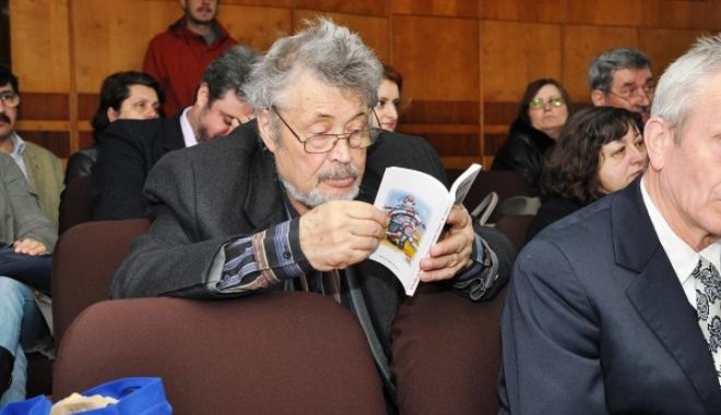 Foto: In memoriam Gheorghe Dumitraşcu