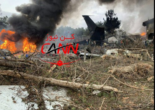 Foto: TRAGEDIE AVIATICĂ! Avion Boeing 707 prăbușit!