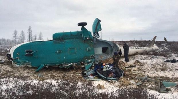 Foto: Elicopter de urgenţă PRĂBUŞIT din cauza vremii nefavorabile, toţi cei patru membri ai echipajului au murit