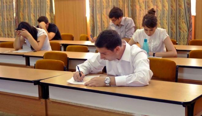 Foto: M�surile privind admiterea la liceu �i Bacalaureat vor fi anun�ate la �nceput de an