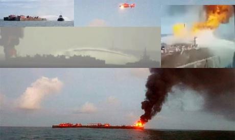 Foto: Explozie pe o barjă, cu două victime