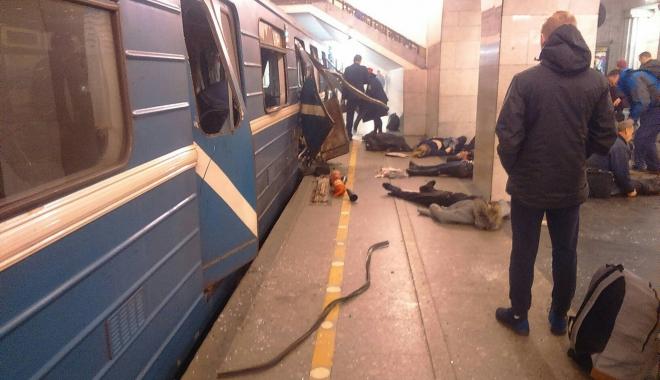 Foto: Atentat la Sankt-Petersburg / Un kamikaze kârgâz este autorul atacului