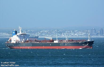 "MAE confirmă decesul unui marinar român la bordul navei ""Mercer Street"""
