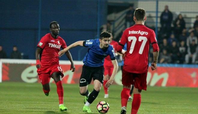 Foto: FC Viitorul, la două runde de primul titlu din istorie