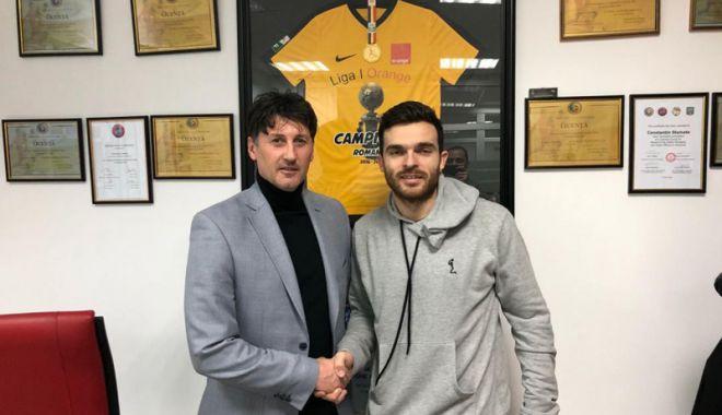 Foto: FC Viitorul i-a prelungit contractul lui Aurelian Chiţu