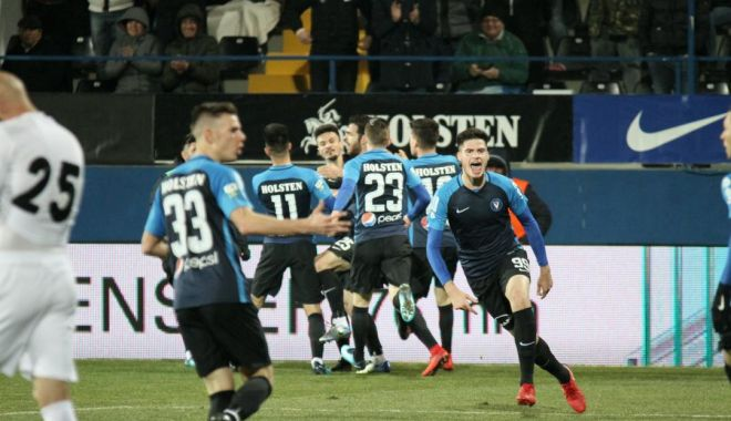 Foto: Se pun în vânzare biletele pentru FC Viitorul – CSU Craiova