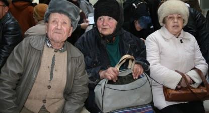Foto: Calculaţi-vă singuri pensia!