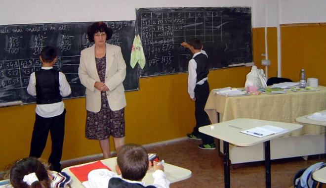 Foto: Puncte de vedere, pro şi contra noii programe şcolare