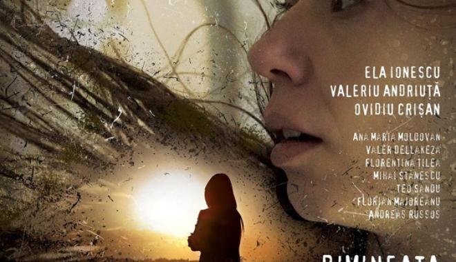 Filmul românesc, la loc de cinste.  Cinefilii, invitați la