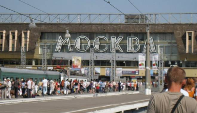 Foto: Alertă cu bombă! Două stații de tren, evacuate