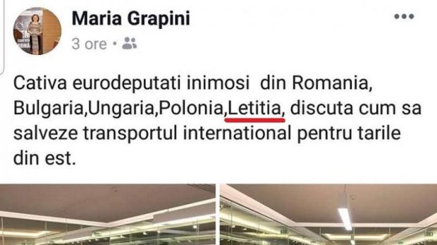 """Foto: Maria Grapini a """"inventat"""" o nouă ţară: Letiţia"""