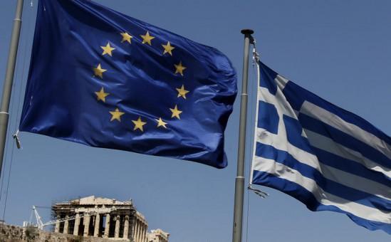 Foto: Grecia preia președinția semestrială prin rotație a Uniunii Europene