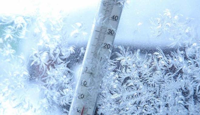 Foto: Cer senin şi maximă de -11 grade Celsius, astăzi, la Constanţa