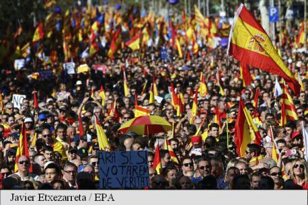 Foto: Un milion de persoane au manifestat la Barcelona pentru unitatea Spaniei