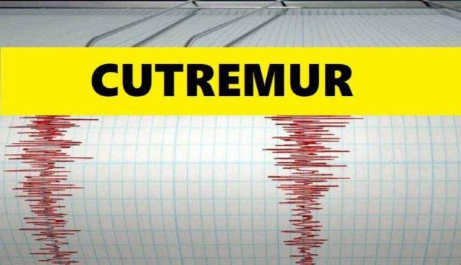 CUTREMURE în România, de dimineaţă. Cel mai puternic seism a avut magnitudine 3.7 - img-1541663576.jpg