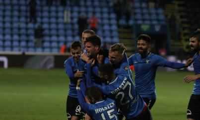 Foto: Victorie pentru FC Viitorul, în meciul cu Astra Giurgiu