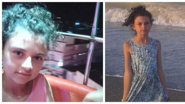 Foto: O fetiţă de 11 ani a dispărut în condiţii misterioase. Poliţia a dat-o în urmărire naţională
