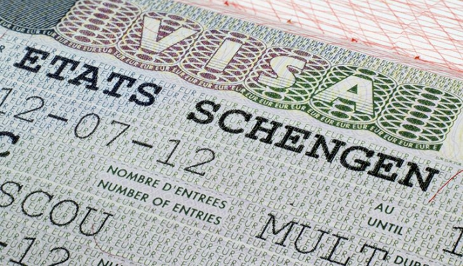 Foto: Încă un pas spre accesul României şi Bulgariei în spaţiul Schengen