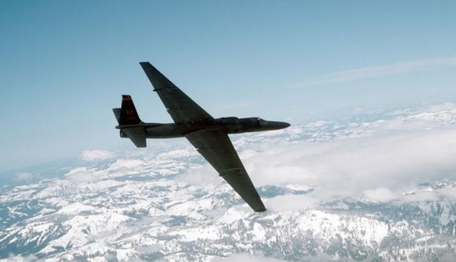 Foto: Iranul ameninţă că va distruge aparatele de recunoaştere americane care îi survolează spaţiul aerian