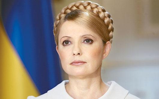 Foto: Iulia Timoşenko suspectă de cancer