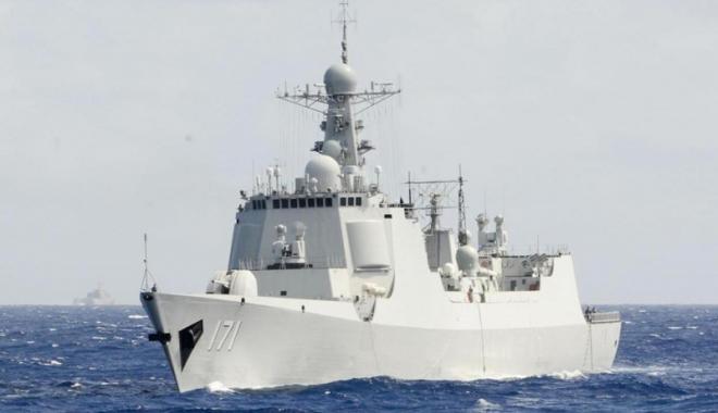 Foto: Japonia denunţă prezenţa unei nave chineze lângă insulele disputate din Marea Chinei de Est