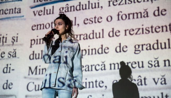 """Foto: """"Jurnal de România"""",  pe scena Teatrului de Stat"""
