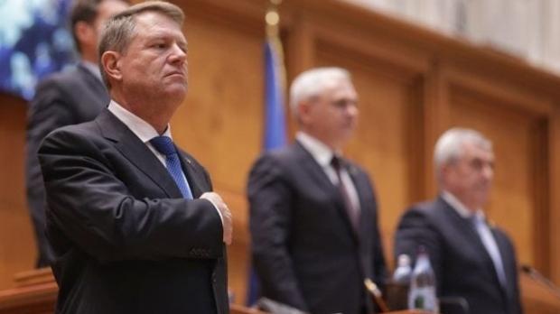 Foto: Şedinţă solemnă a Parlamentului dedicată aniversării a 15 ani de la aderarea României la NATO