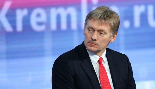 Foto: Kremlinul susţine că nu are informaţii despre mercenari ruşi ucişi în Siria